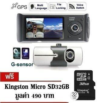 Cam4u Car cameras กล้องติดรถยนต์กล้องหน้า/กล้องหลัง รุ่นR300(สีดำ)แถมฟรีMicro SD32GB