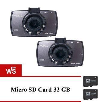 Camera good it FHD Car Cameras กล้องติดรถยนต์ รุ่น G30C แพ็คคู่ (Black) ฟรี Memory Card 32 GB
