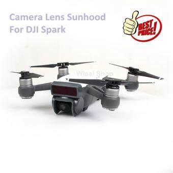 Camera Lens Sunhood For DJI Spark