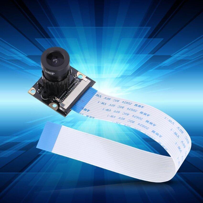Camera Module Board 5MP sensor with Lens Night Vision for Raspberry Pi 3 intl