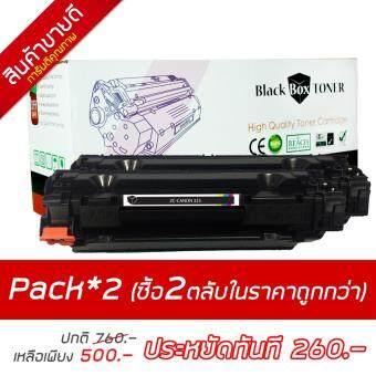 CANON 325 หมึกพิมพ์เลเซอร์เทียบเท่า (2ตลับ) สำหรับ CANON MF3010