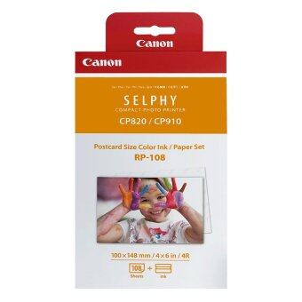 Canon Color Ink Paper Set รุ่น RP-108IN