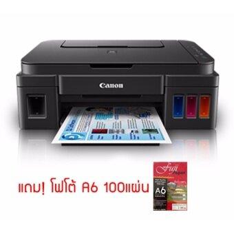 Canon G2000 (เครื่องพร้อมหมึกรีฟิล) + กระดาษโฟโต้ ขนาด A6 100 แผ่น