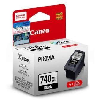 CANON ตลับหมึก PG-740XL (BLACK)