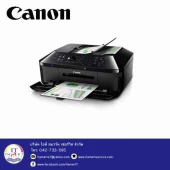 Canon PIXMA MX727