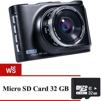 Car Cameras กล้องติดรถยนต์ FULL HD 3.0