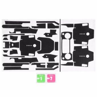 Carbon Fiber Skin Wrap Waterproof Sticker For DJI Mavic Pro Remote Control RC539