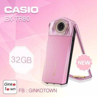 casio tr80 +32GB สีชมพูนม ประกัน Ginkotown