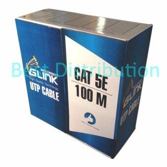 อยากขาย สายแลน CAT5e Indoor 100M