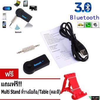 Harga CCD Bluetooth Speaker Car Bluetooth Music Receiver Hands-free������������������������������������������ ������������������������������������������������������������ BIAOTA-A1(hand-free) (Black)