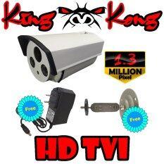 กล้องวงจรปิด CCTV ทรงกระบอก HD TVI 1.3 Mega pixel(สีขาว) 720p/960p HD และอนาล็อก เลนส์ 4mm  ฟรีอะแดปเตอร์  ฟรีขายึดกล้องกล้อง
