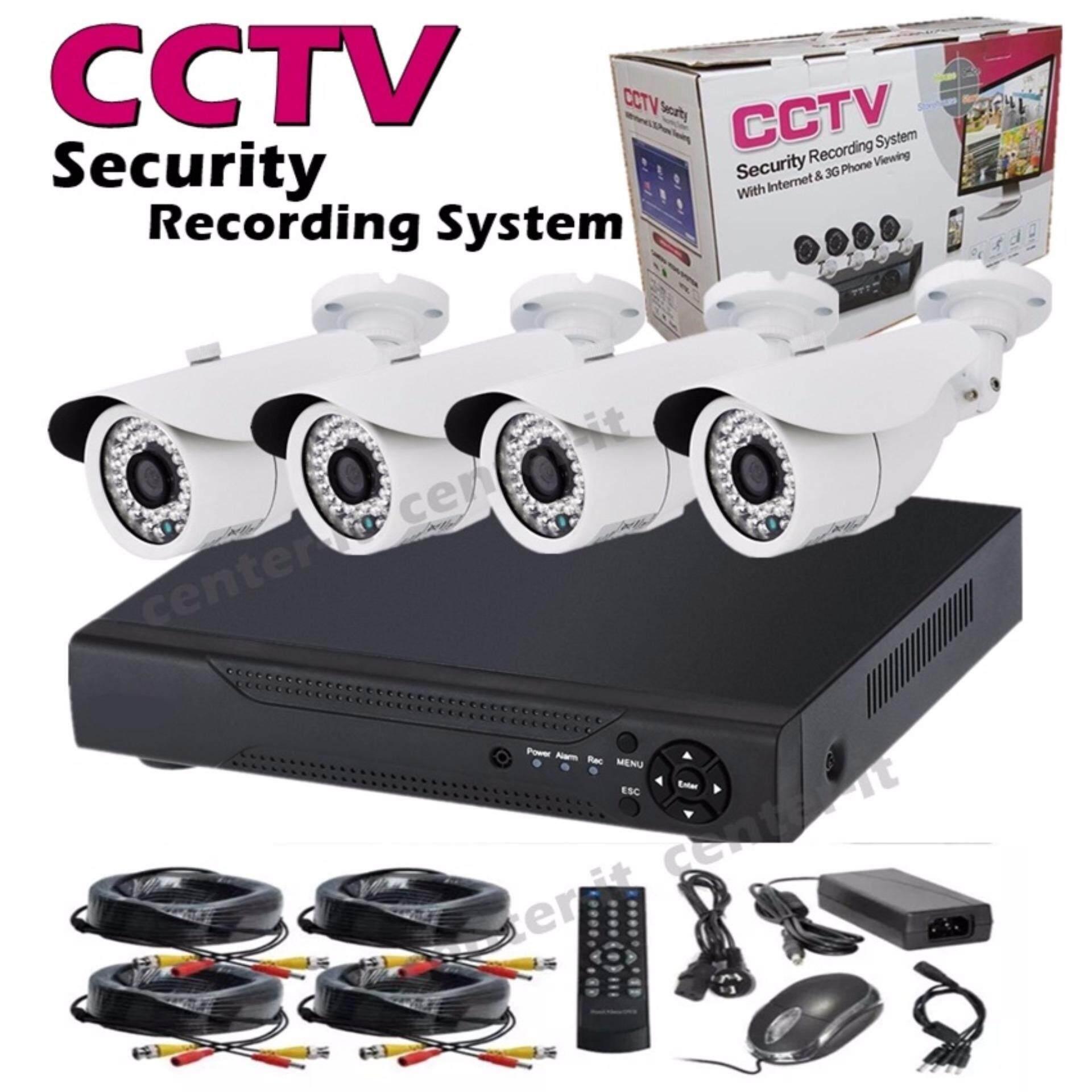 Center ชุดกล้องวงจรปิด CCTV ดูผ่านอินเตอร์เน็ท รุ่น E-CH7004-4 (สีขาว)