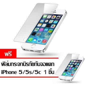 Cessory Premium Tempered Glass iPhone SE / 5S / 5 / 5Cกระจกนิรภัยฟิล์มกันรอย 0.26mm 2.5D ขอบมน ซื้อ 1 แถม 1
