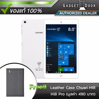 Chuwi Hi8 Pro Tablet Dual OS 2GB/32GB (White) แถมฟรี Leather Case Chuwi Hi8 / Hi8 Pro (มูลค่า 490 บาท)