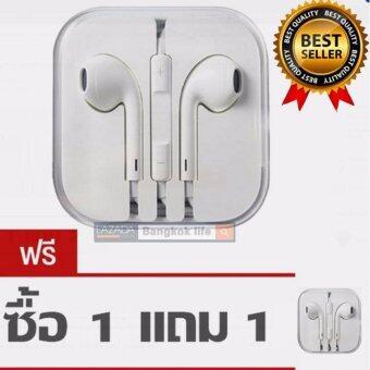 CICI Smart Earphone หูฟัง สำหรับ iPhone / iPad / iPod (สีขาว) ซื้อ 1ชิ้น แถม 1ชิ้น