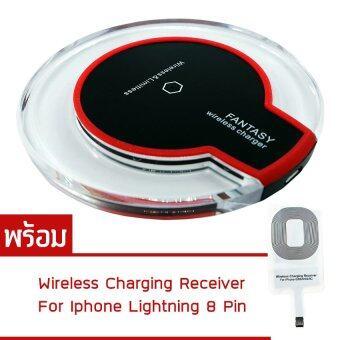 CK MOBILE fantasy Wireless Charger สำหรับ iPhone 5 ขึ้นไป (สีดำ)