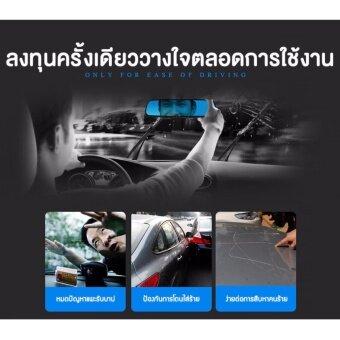 CMCC กล้องติดรถยนต์แบบกระจกมองหลัง Car Camera