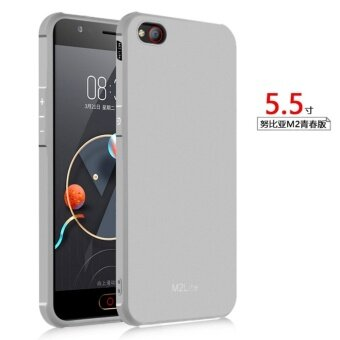 COCASE Solid color Silicone phone case for ZTE Nubia M2 Lite - intl