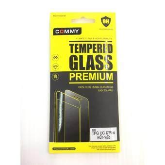Commy ฟิล์มกระจกกันรอยนิรภัย iPhone 7Plus