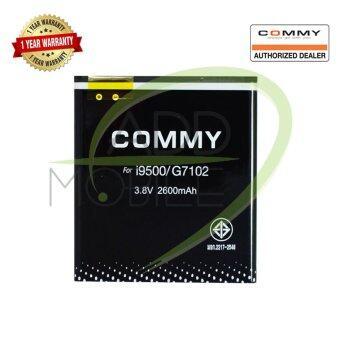 Commy แบตเตอรี่ SAMSUNG Galaxy GRAND 2 (i7102) /MEGA 5.8 (i9105)