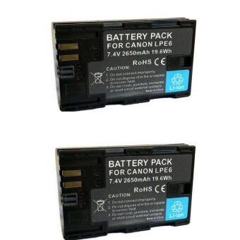 Csrvbatt แบตเตอรี่ LP-E6 2650mAh for canon EOS 5D MK III 5D MK II6D 7D 70D 60D (แพ็ค 2 ก้อน)