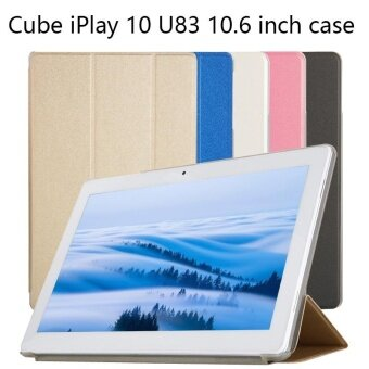 Cube iPlay 10 U83 10.6 inch Tablet PC Protective Case - intl