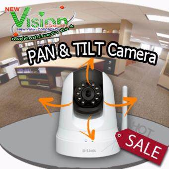 Harga D-Link DCS-5000L Wi Fi Pan Tilt Day Night Camera