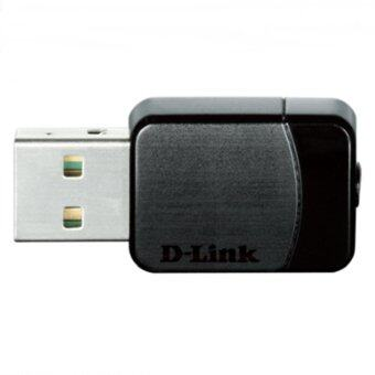 D-link DWA-171 Wireless AC600