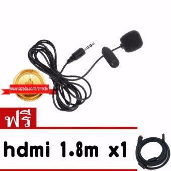 Harga DAGEE Clip-On Instrument Mic Microphone 3.5mm Plug