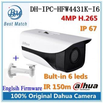 Dahua DH-IPC-HFW4431K-I6 4MP Network Camera IR 150m H.265 Support POE English Firmware With Braket lens:3.6mm - intl