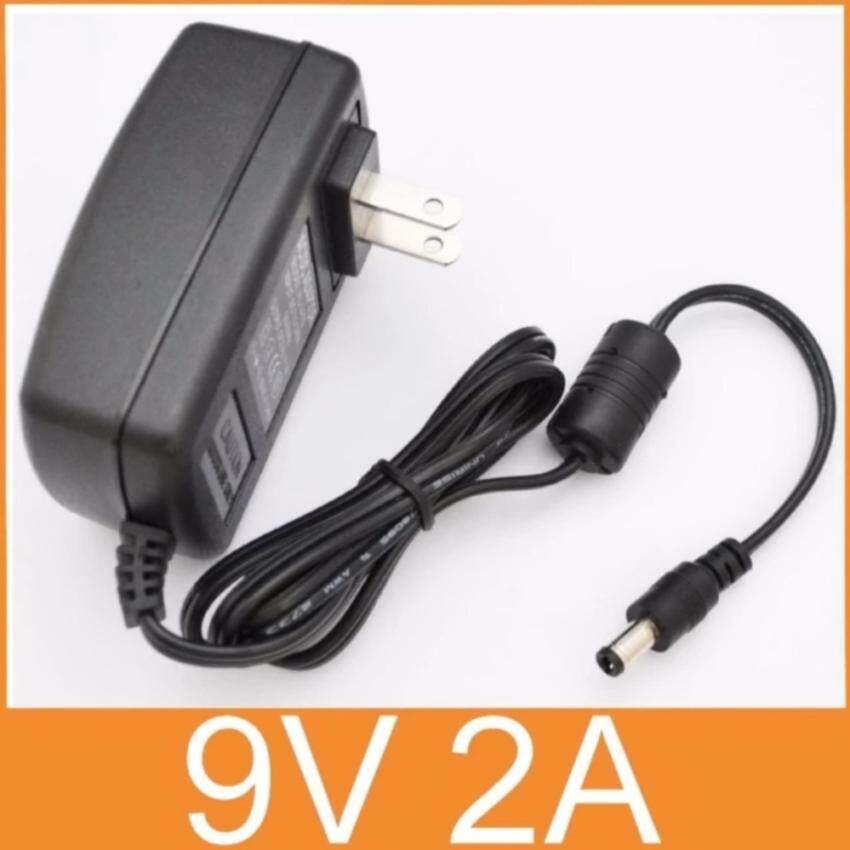 DC อะแดปเตอร์ AC 100-240V Converter Adapter DC 5.5 x 2.5MM 9V 2A 2000mA Charger