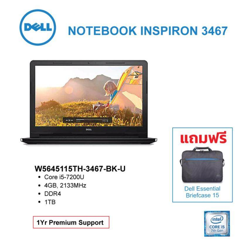 Dell NB Inspiron - W5645115TH (BLACK)
