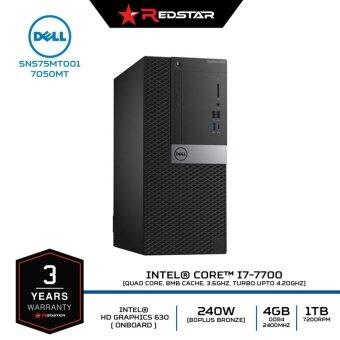 Dell Optiplex 7050MT SNS75MT001