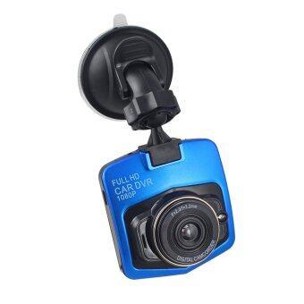 Dengo Digital Camcorder กล้องวงจรปิดติดรถยนต์ Full HD (สีน้ำเงิน)เเถมฟรี Memory Card 8 GB มูลค่า 299 บาท