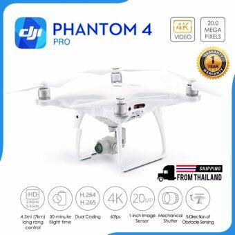 Harga DJI Phantom 4 Pro / Smartest Drone with 4K/60fps Camera 20MP / 5Directions of Obstacle Sensing / 30 min of Flight Time