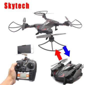 Drone โดรน พับได้ Skytech TK110HW ติดกล้อง WiFi FPV ยอดนิยมมาแรงมาก - 4