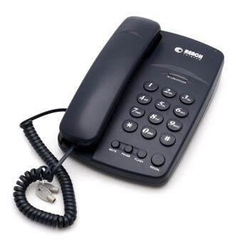 โทรศัพท์บ้าน รีช รุ่น DT-504 (สีน้ำเงิน)