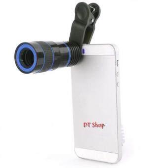 DT คลิปเลนส์มือถือ ซูม8เท่า Mobile Phone Telescope (สีดำฟ้า)