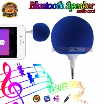 DT ลำโพงบอลจิ๋ว audio cool สำหรับโทรศัพท์มือถือ (สีน้ำเงิน)