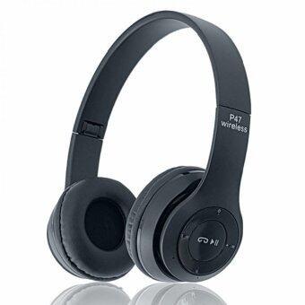 DT หูฟังบลูทูธแบบครอบหู รุ่น P47 Wireless (สีดำ)