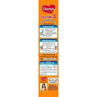 DUMEX ดูเม็กซ์ นมผง ดูมิลค์ 3 รสจืด 1500 กรัม (แพ็ค 3 ถุง) - 4
