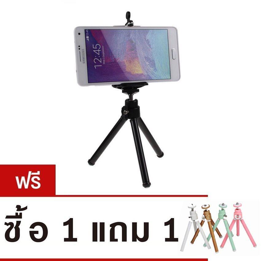 E-CHEN ขาตั้งกล้อง 3 ขา สำหรับมือถือ และกล้องดิจิตอลขนาดเล็ก (สีดำ)ซื้อ 1 แถม 1 คละสี