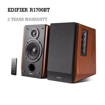 Edifier R1700BT Bluetooth 2.0 ch (black/brown) warranty 2 years(Brown)