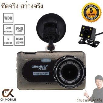 E车E拍 กล้องติดรถยนต์ หน้า/หลัง รุ่น A8 FHD WDR 170º Sony SensorNovatek 96655