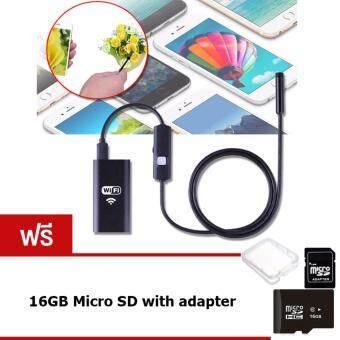Elit กล้องเอนโดสโคป กล้องงู แบบไร้สาย ต่อเข้ากับโทรศัพท์มือถือ Endoscope Camera with Wifi Box แถมฟรี! SD Card 16 GB