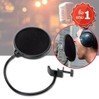 Elit สตูดิโอไมโครโฟน Studio Microphones Mic Pop Filter Mask Shield Protection ฟรี Mic Pop