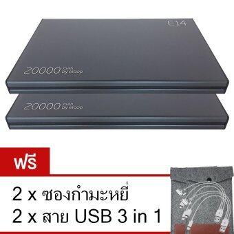 Eloop E14 Power Bank 20000mAh ��������������������� - ������������ (��������� ��������� USB 3in1 x2 +������������������������������ eloop x2)