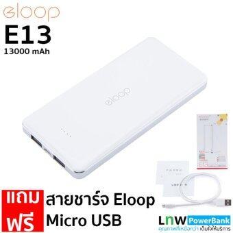 Eloop Power Bank 13000mAh ������������ E13 (���������������)