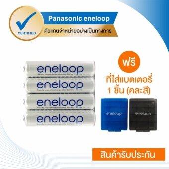 eneloop ถ่านชาร์จ Rechargeable Battery Shrink Pack Size AAA 4 ก้อน/แพ็ค รุ่น BK-4MCCE/4ST