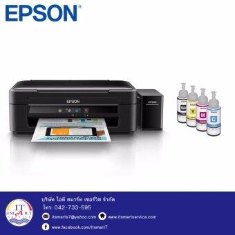 ประกาศขาย EPSON L360 PrintCopyScanหมึกแท้
